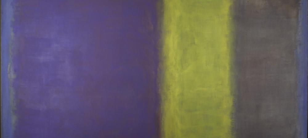 مجموعه موزه هنرهای معاصر - کپی دیجـیتال - عکس ماورابنفش (UV)
